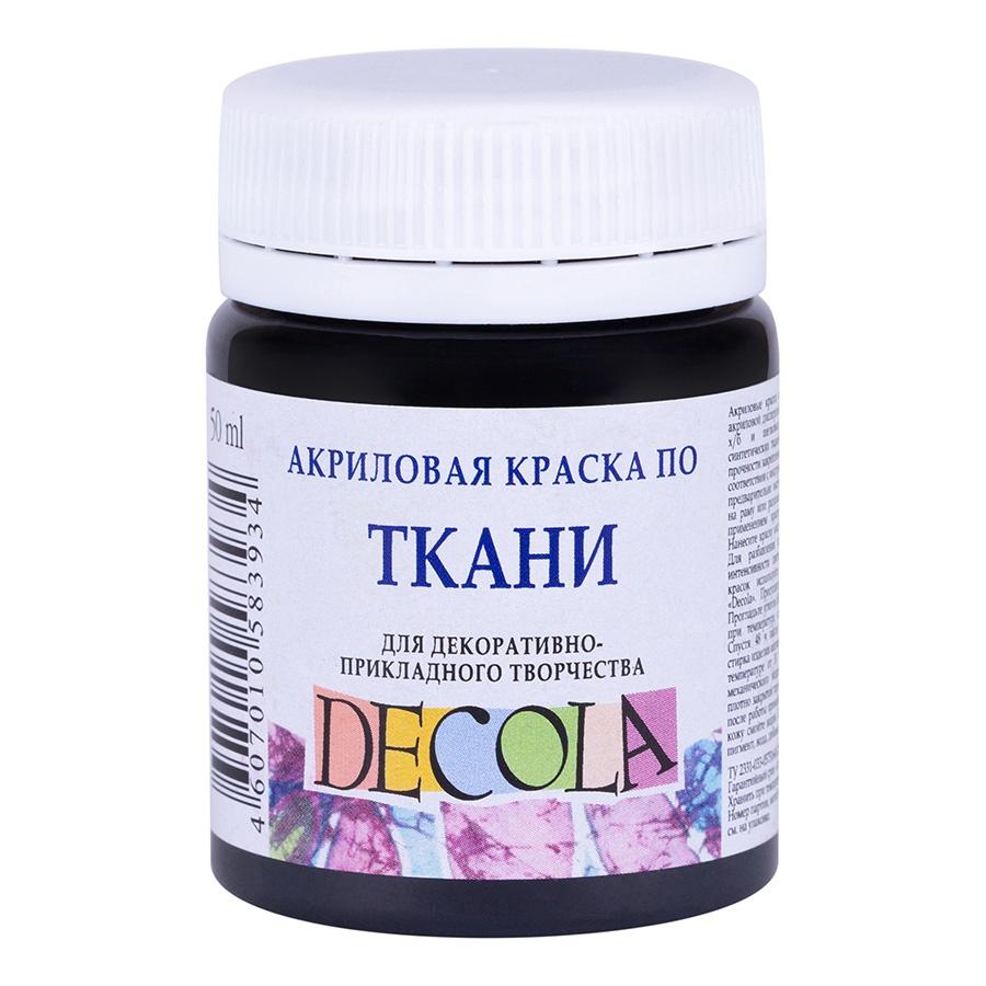 Краска по ткани где купить уфа купить аэрозольную краску для ткани marabu