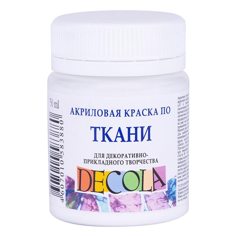 Акриловые краски для ткани купить в воронеже ткань волгоград где купить